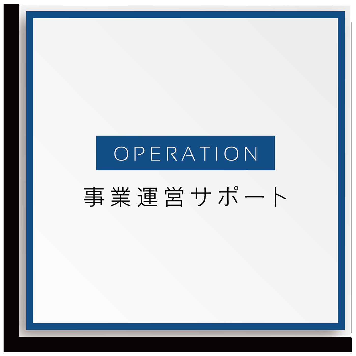 クリエイティブ・オールージュ|輸入元支援サービス